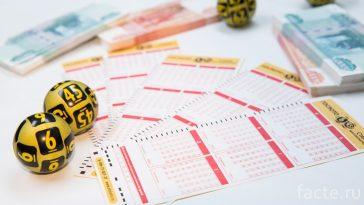 История самых крупных лотерейных выигрышей в России