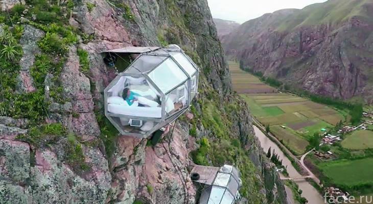 Отель на скале в Перу