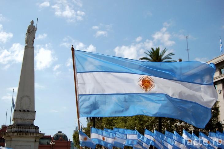 Аргентина (1)