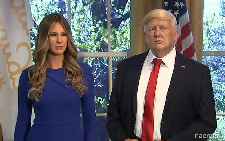 Мелания Трамп получила собственную скульптуру в музее мадам Тюссо
