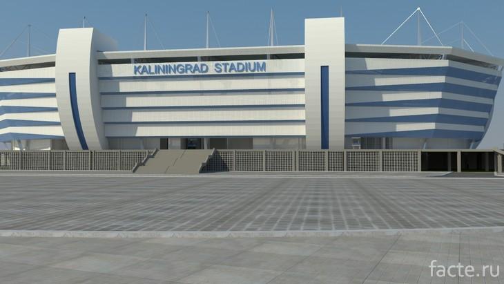 Стадион ЧМ