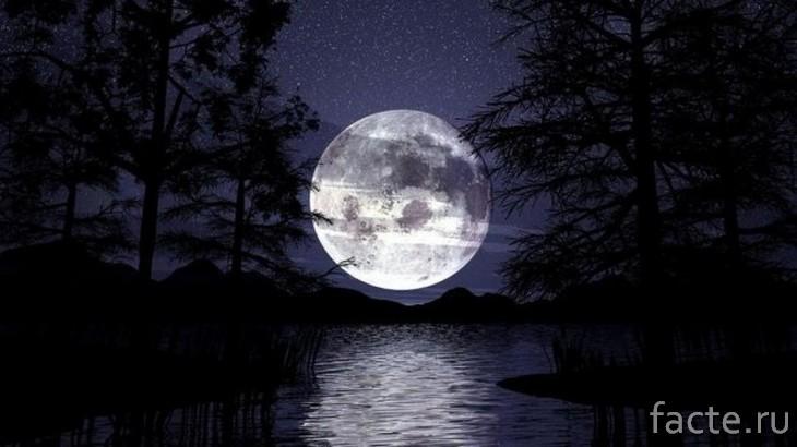 лунные миражи