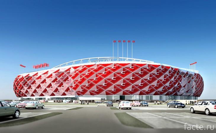 Стадион Москва
