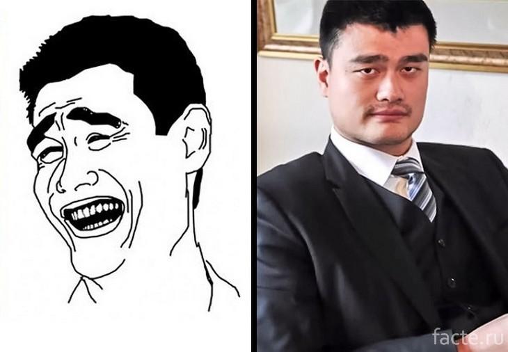 Яо Минг