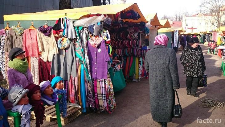 Рынок в Лавре