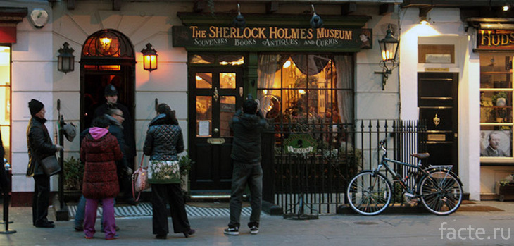 Музей Шерлока в Лондоне