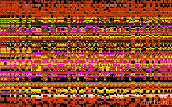 Оранжевый шум