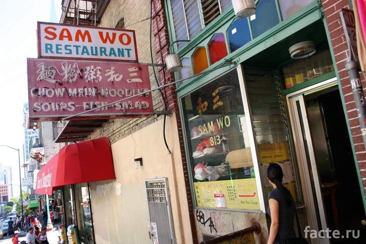 "Ресторан ""Sam Wo"""