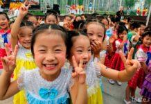Население Китая