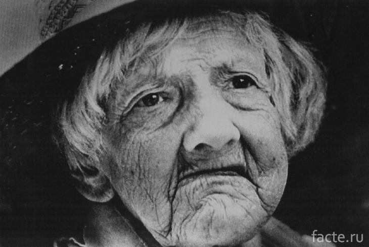 Анна Андерсон в старости