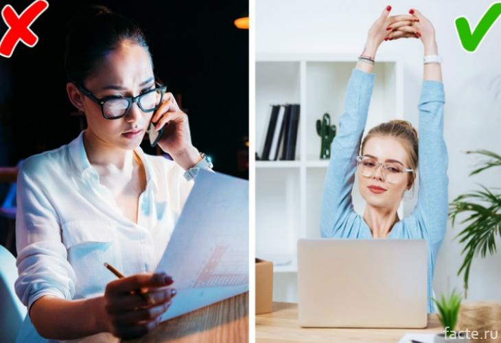 Нужно выбирать комфортную работу, от которой получаешь удовольствие