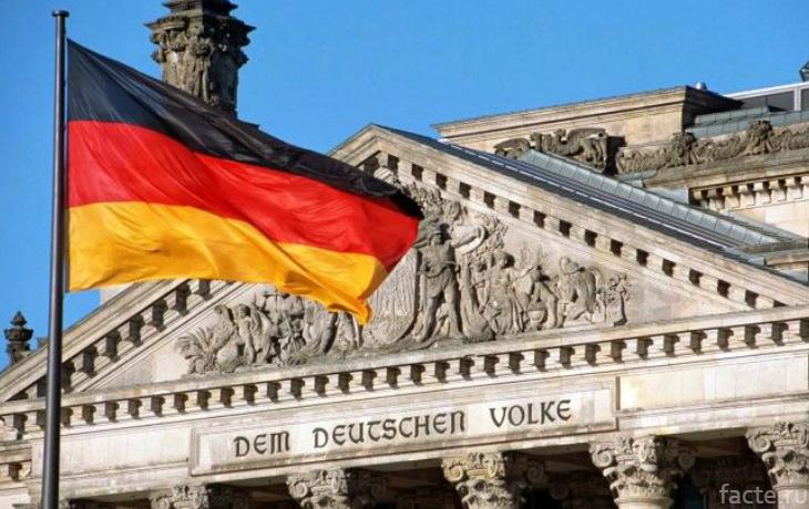 Почему Карла Маркса выгнали из Германии