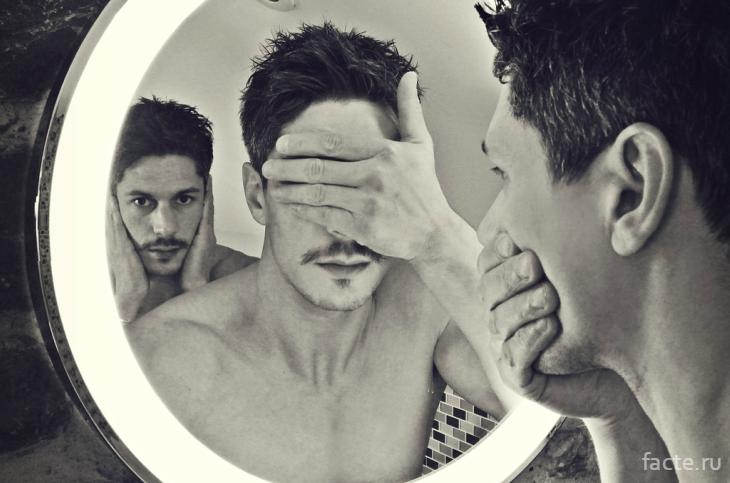 "Зеркало и ""Я"""