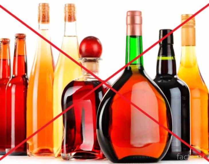 алкоголь не дарить