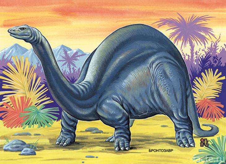 Бронтозавр (апатозавр)