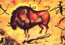 Наскальная живопись. Раненый бизон
