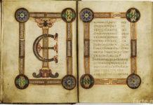 Древняя ирландская рукопись