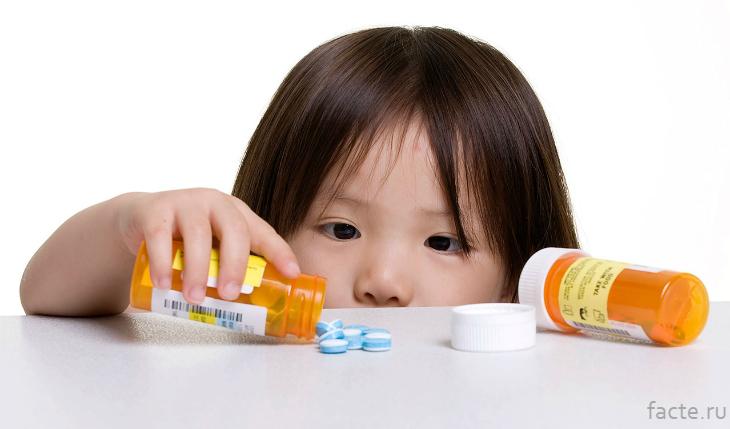 Ребенок нашел лекарства
