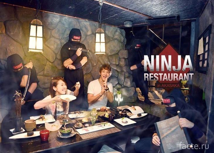 Ресторан Ниндзя