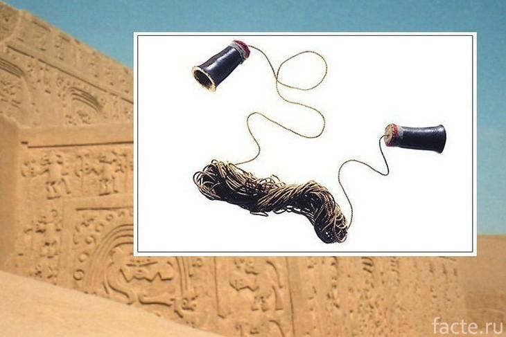 Тот самый древний телефон