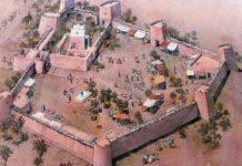 Древний город Убар