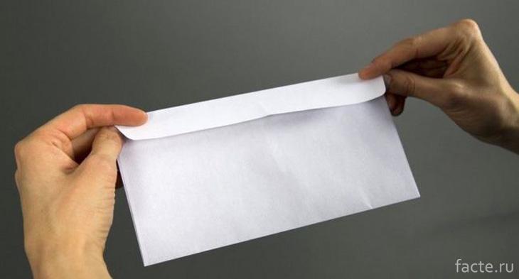 Открываем конверт