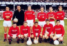 Сборная СССР 1960 год
