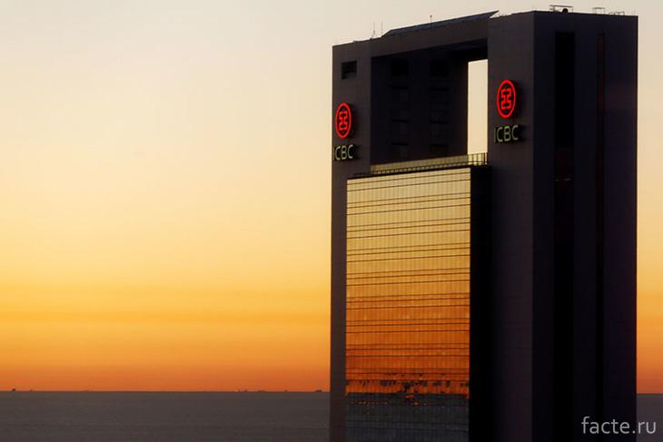Торгово-промышленный банк Китая