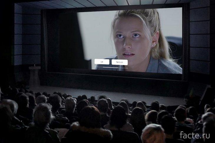 Интерактивное кино