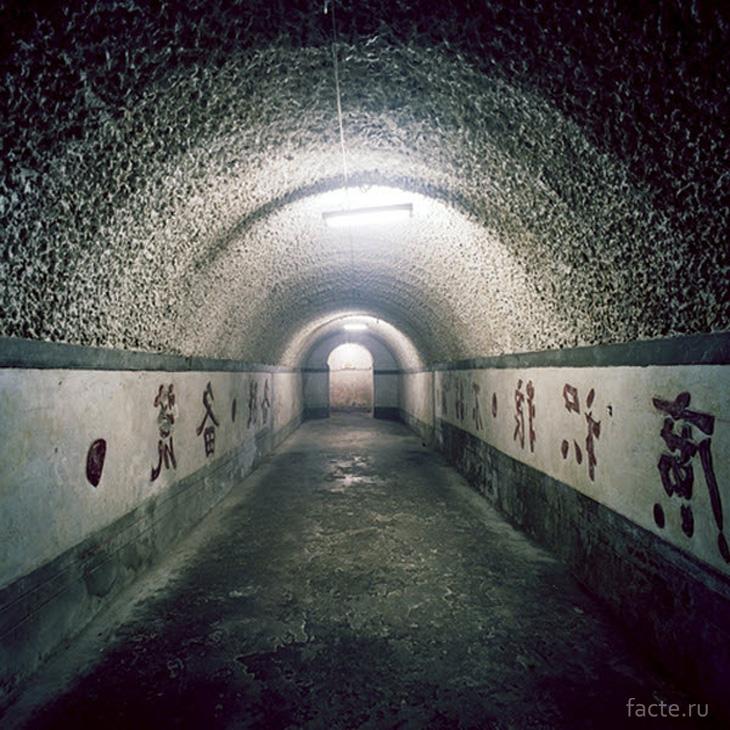 Подземный город под Пекином