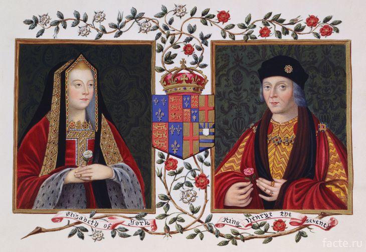 Елизавета и Генри