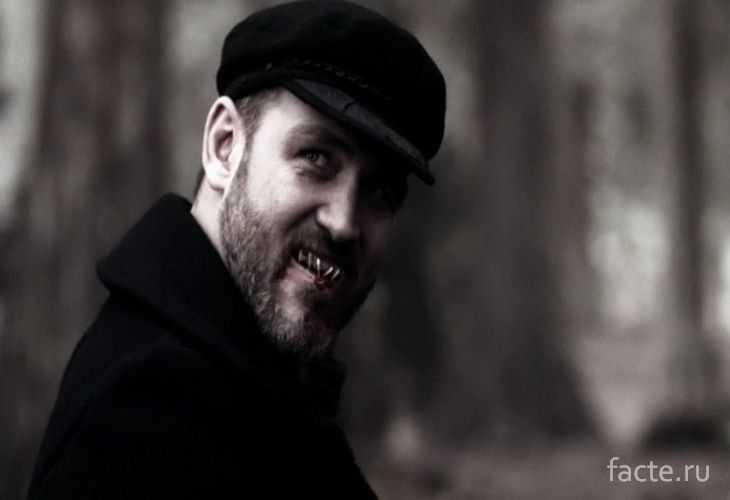 Мужчина-вампир