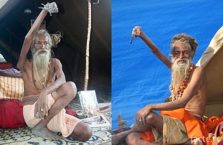 Бхарати