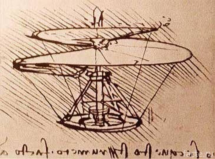 Набросок Леонардо да Винчи