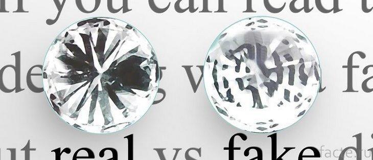 Настоящий и поддельный бриллиант
