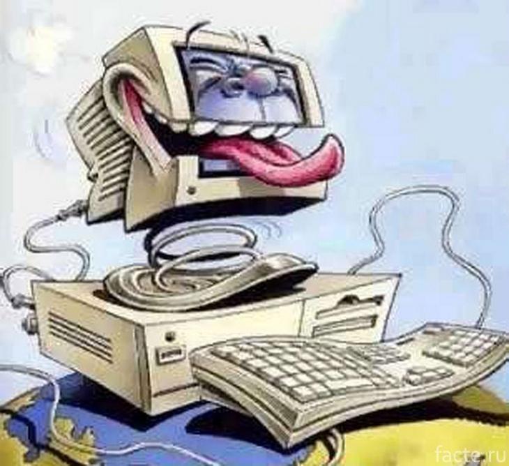 Компьютер-шизофреник