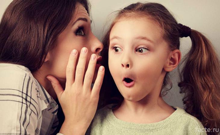 Девочка удивляется секрету от мамы