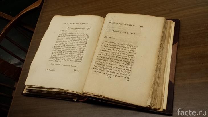 Американская книга времен Б. Франклина