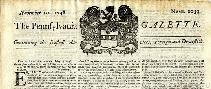 Американская газета времен Б. Франклина
