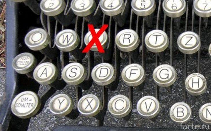 «Гэдсби» – роман без буквы «е»