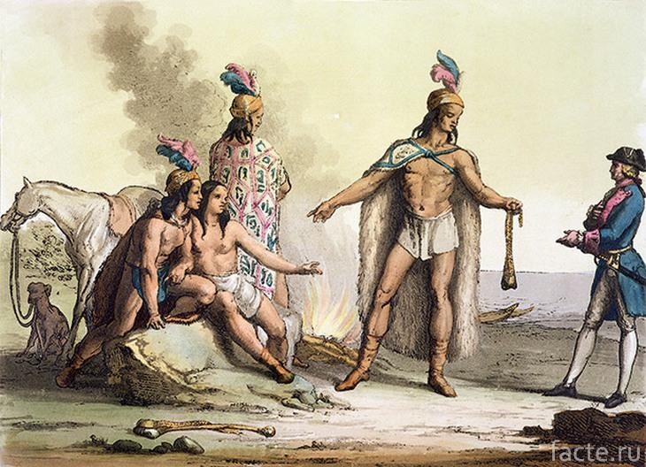 Южноамериканские индейцы