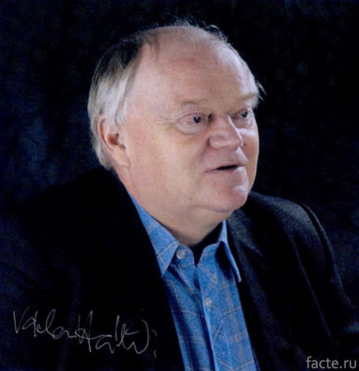 Вацлав Халек