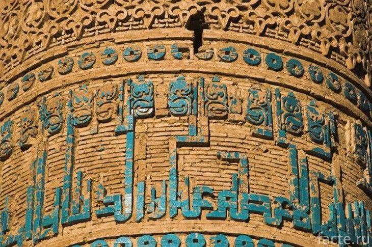 Джамский минарет. Узоры и надписи