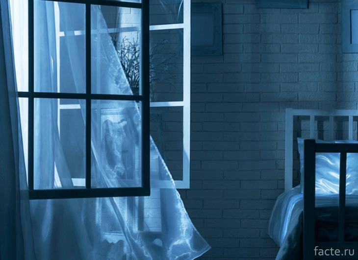 Открытые окна
