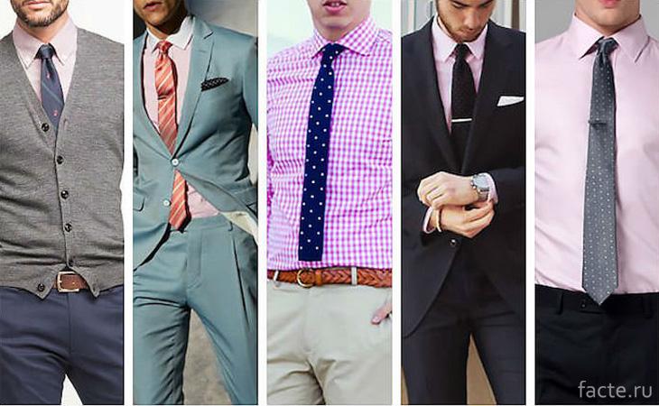 Контрастные сочетания в мужской одежде