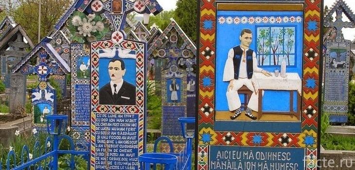 Надгробия на Веселом кладбище