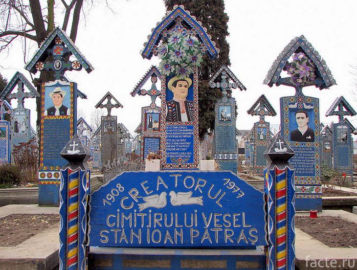 Надгробие основателя Веселого кладбища