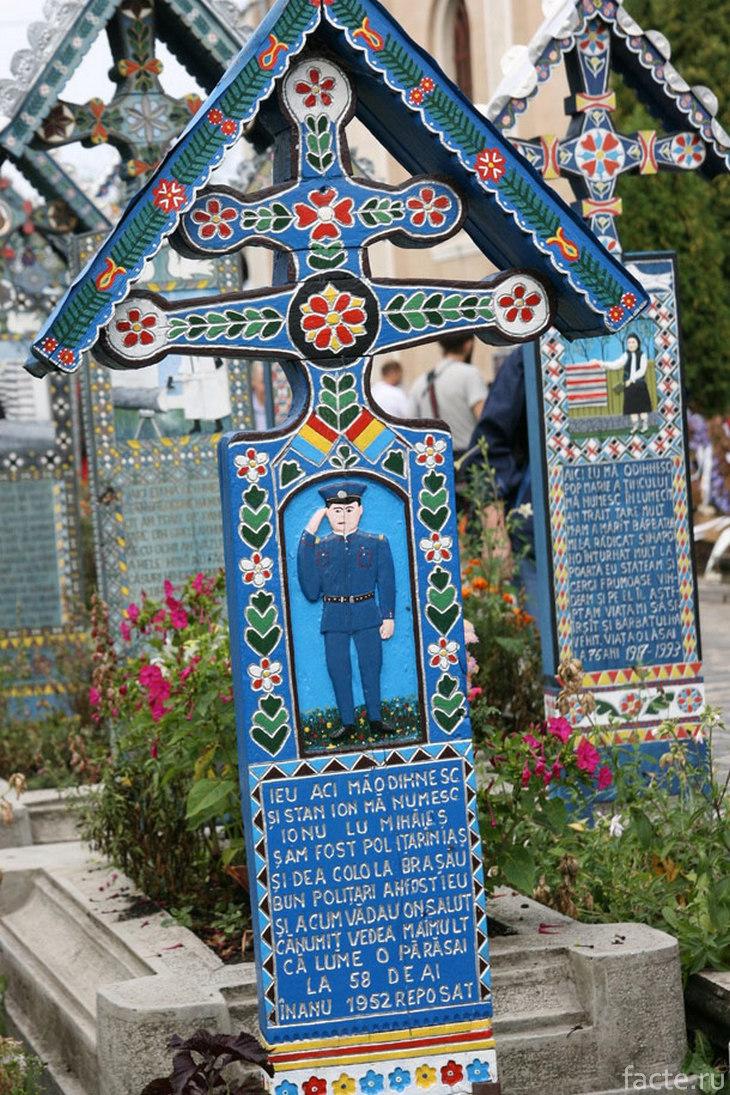 Надгробие на Веселом кладбище