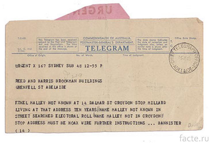 Эрн Малли. Телеграмма