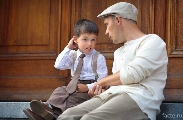 Папа объясняет сыну